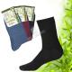 Dámské klasické bambusové ponožky PESAIL 3 páry - Mix