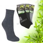 Pánské bambusové thermo ponožky Pesail 3 páry - černé