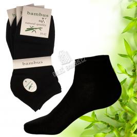 Dámské kotníkové bambusové ponožky SOXX