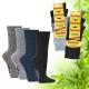 """Pánské zdravotní bambusové ponožky Socks 4 fun """"melange"""""""